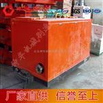 移动灭火注浆装置技术参数及产品特点