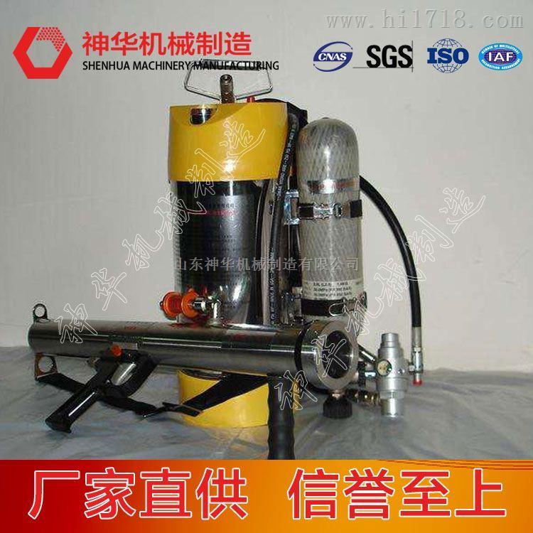 矿用脉冲气压喷雾灭火装置技术参数