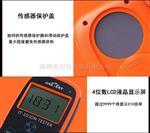 IT-10固體負離子陶瓷測試儀