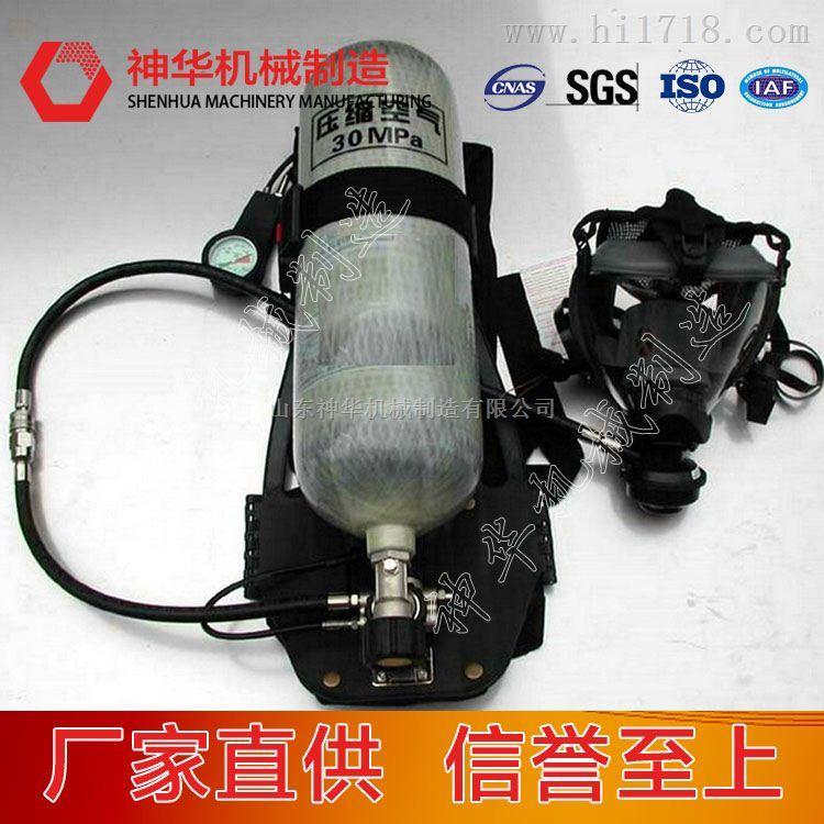 RHZKF9/30正压空气呼吸器特点