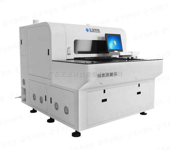 PCB全自动线宽检测设备
