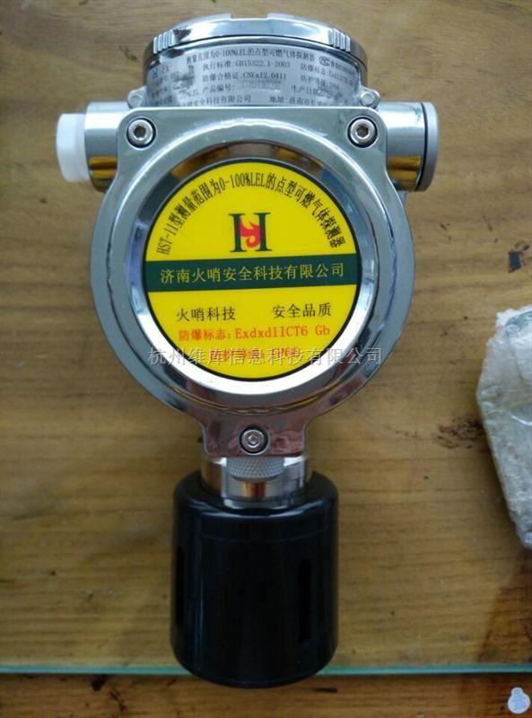 23057A综合烟气分析仪厂家直销