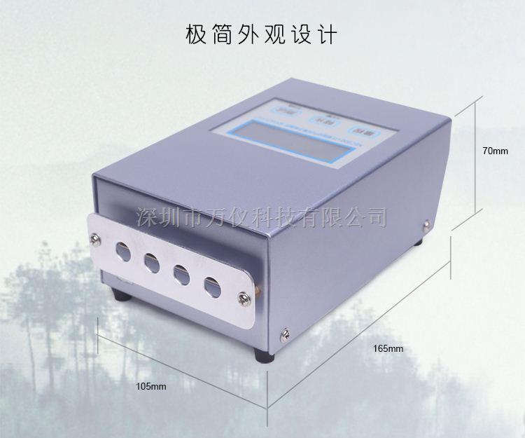 KEC900HR空气正负离子检测仪