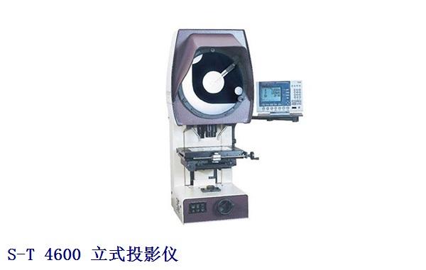 美国 S-T 4600 系列立式精密投影仪