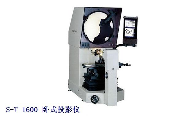 美国 S-T 1600 系列卧式精密正像投影仪