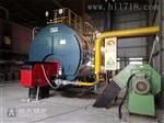 15吨燃气蒸汽锅炉价格、多少钱