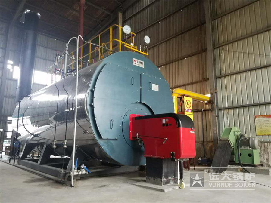 15吨燃气湖北鄂州,管桩生产企业.jpg