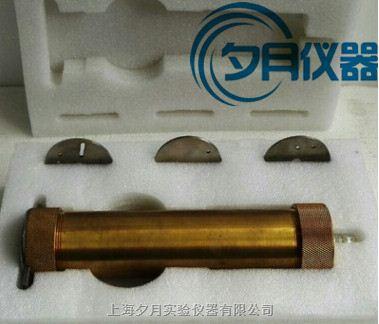 ISO9048标准挤出器