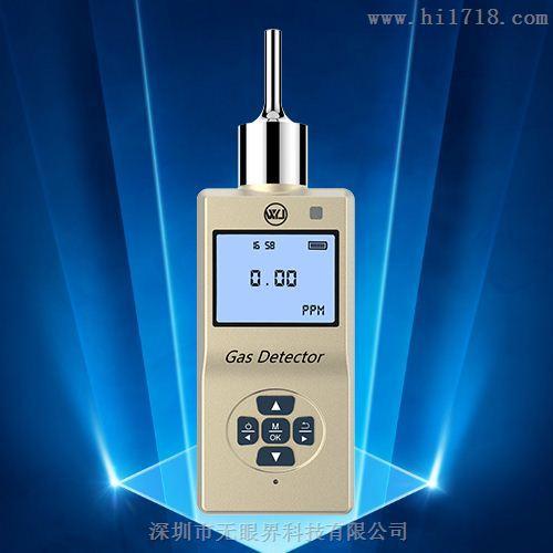 环境监测泵吸式VOCs检测仪