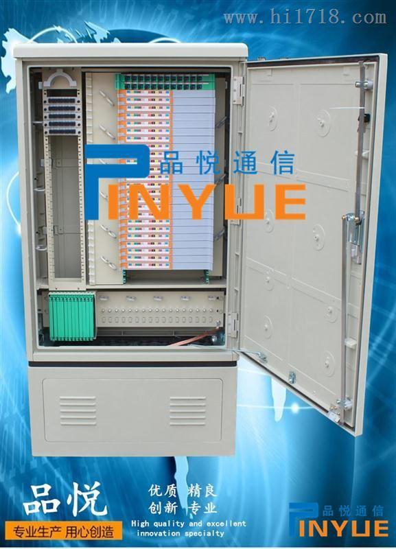 光交箱144芯288芯432芯576芯