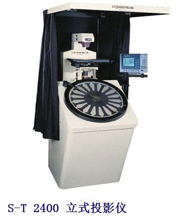 美国 S-T 2400 系列立式精密测量大屏幕投影仪
