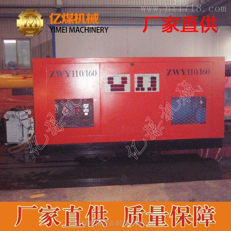 ZWY系列矿用移动式瓦斯抽放泵,矿用移动式瓦斯抽放泵