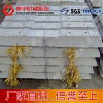 水泥轨枕的产品优势及常规规格