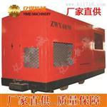 移动式瓦斯抽放泵站,移动式瓦斯抽放泵站品质