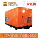 矿用移动式瓦斯抽放泵站