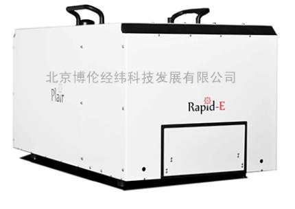 Pollen-Rapid-E 全自动花粉监测系统
