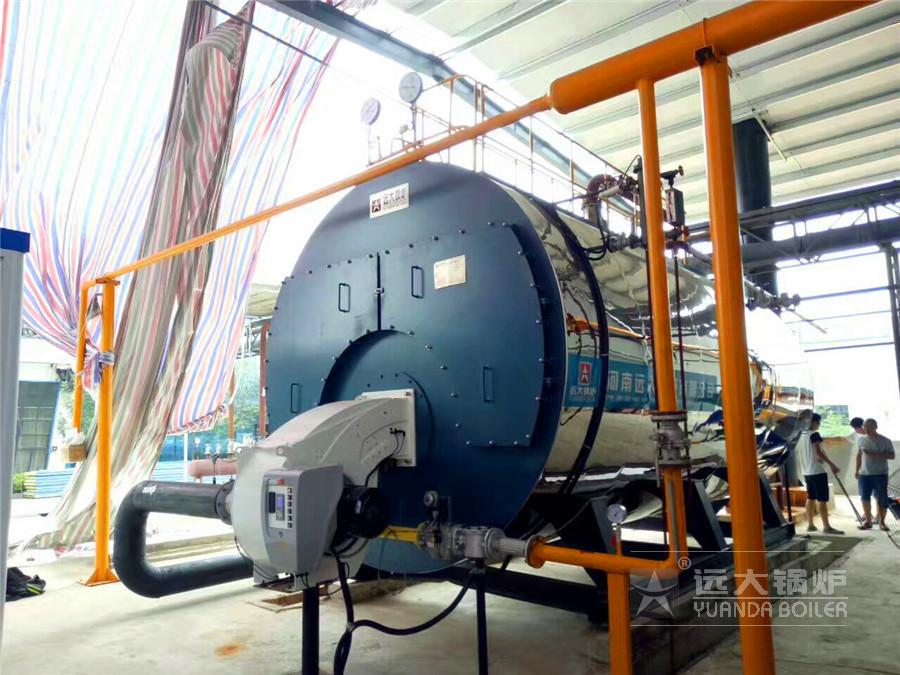 10吨燃气蒸汽锅炉运行现场11.jpg