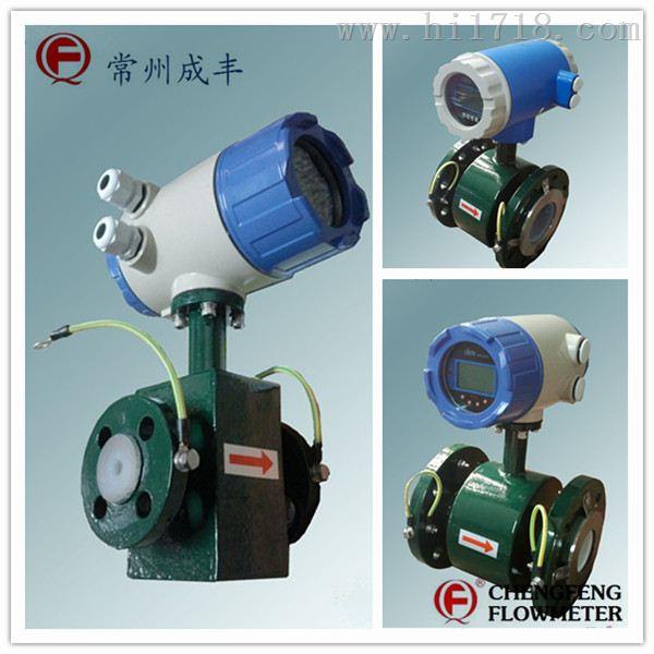 专门测量污水分体式一体式的电磁流量计