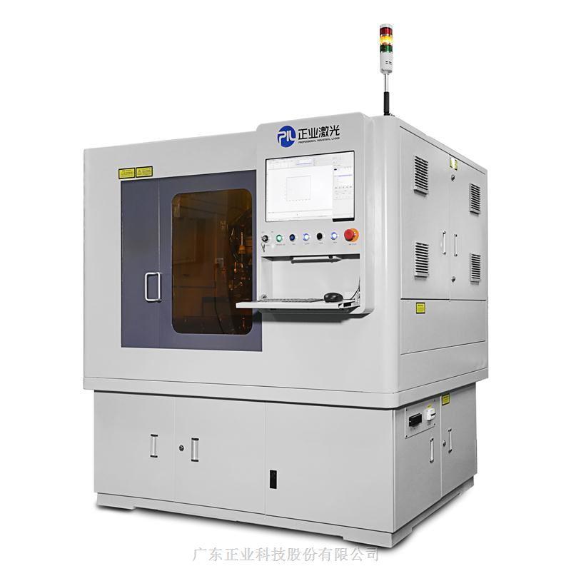 PCB精密五金加工 高速光纤激光切割机