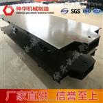 MPC5-6平板车保养维护方法