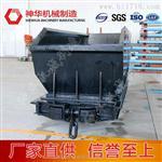 翻斗式矿车结构组成及产品特点