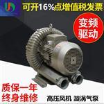 制药设备专用漩涡气泵现货