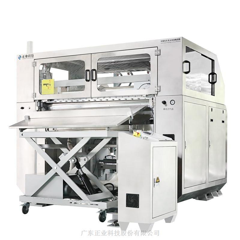 半固化片卷料切割 无尘自动裁切机