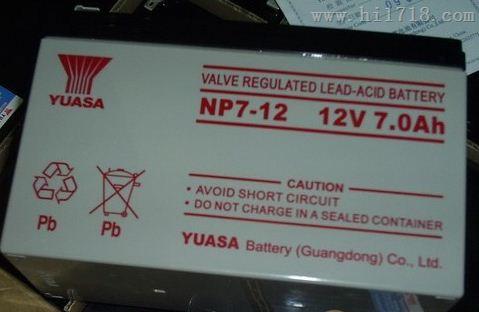 > 电梯口应急灯 医疗设备 仪器仪表电源 > 高清图片