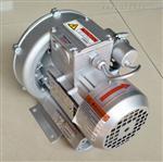 家用电220V高压鼓风机报价