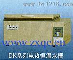 DK-S24電熱恒溫水浴鍋