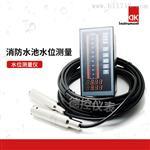 消防泵房液位仪的安装图片 广州 WH311