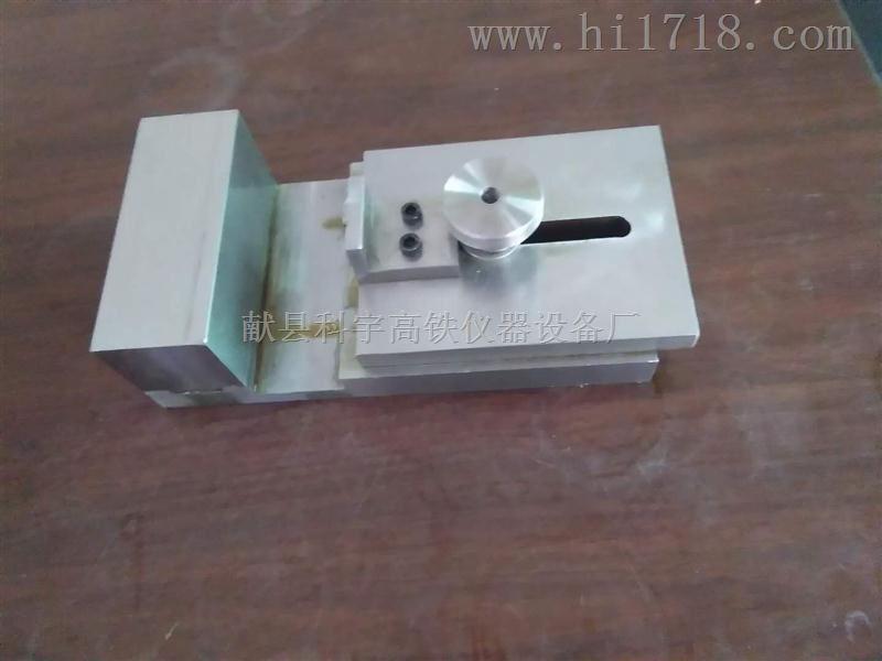 选购瓷砖剪切拉伸夹具价格参数