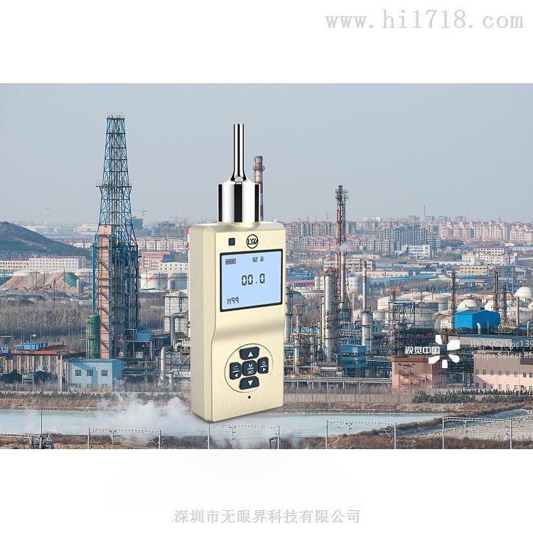 泵吸式氦气检测仪价格_厂家直供性价比高