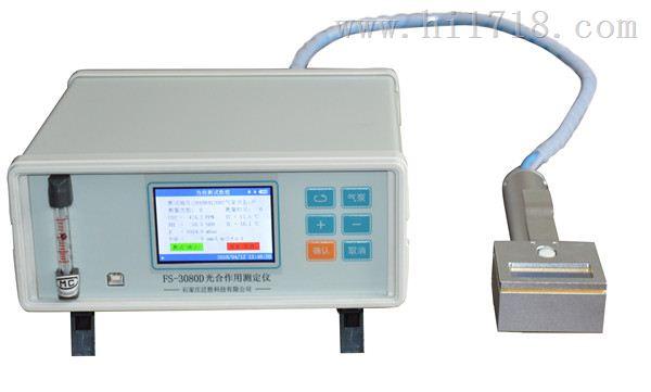 新型FS-3080D植物光合仪