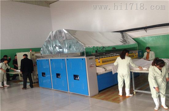 供应石家庄水洗房设备 五折高速折叠机