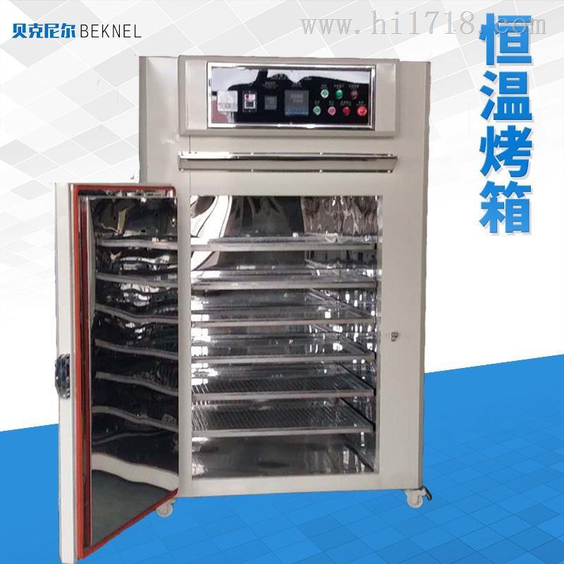 工业小型恒温烤箱东莞工厂直销供应
