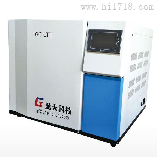 煤气分析仪GC-LTT全组分的测定