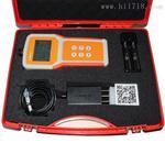 [SD9330-MOSI]土壤水分温度速测仪