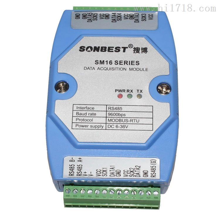 [SM1610B-5]RS485接口5通道温湿度采集模块