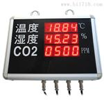 [SD8303B]大屏LED显示温湿度、CO2显示仪