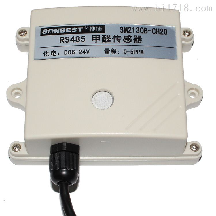 SM2130B-CH2O RS485甲醛传感器