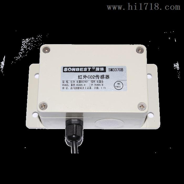 [SM3370B] RS485接口红外二氧化碳传感器