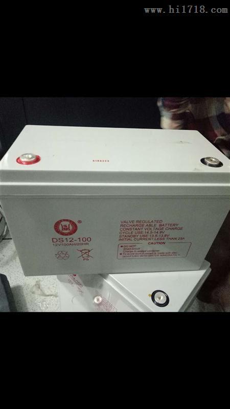 直销HYDS蓄电池DS12-65 12v65ah优惠报价