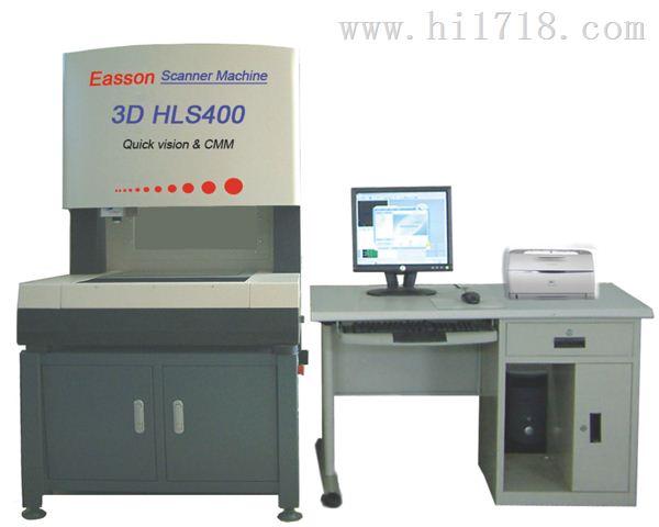 高精度3D激光扫描机HLS400