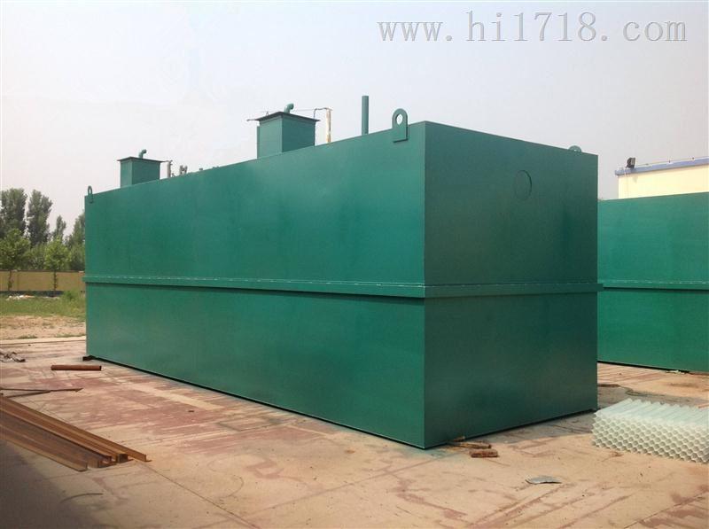许昌自来水厂一体化净水设备洛阳厂家直销