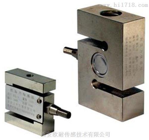 XYL-1C/1CJ 拉压力测力器 称重传感器