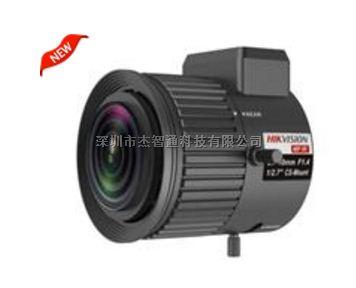 TV2710D-MPIR 海康威视2.7-10mm镜头