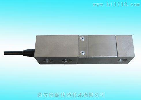 XYL-2/2A/2B 悬臂梁称重传感器 厂家直销