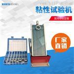 胶带初粘性试验机东莞厂家直销供应