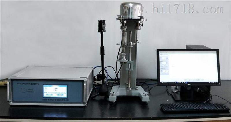 TGA热重分析仪配备高精度百万分之一天平